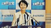 市井紗耶香 選挙 出馬