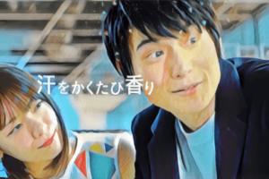 サクセス24のCMに出てるイケメン俳優は誰?wiki風プロフと経歴紹介!